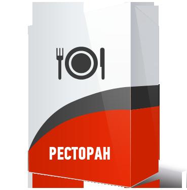 10restaurant_text